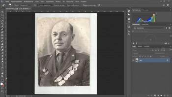Реставрация старой фотографии (2017) Видеокурс