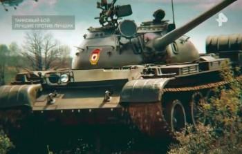 Танковый бой: лучшие против лучших (2017) SATRip