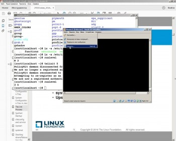 Системное администрирование Linux (2016) Видеокурс