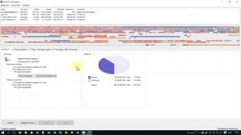 Антикатастрофа: Как защитить ваши данные на 100% (2017) Тренинг