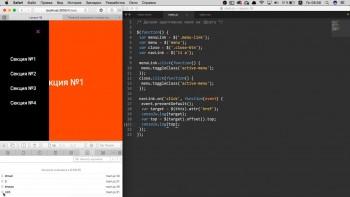 Курс по jQuery для верстальщиков (2017) Видеокурс