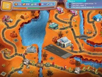 Новинки фабрики игр Alawar - Июль (2017) RUS/PC