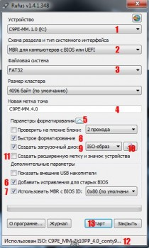 Acronis UltraPack 2k10 v.7.9 (2017) RUS/ENG