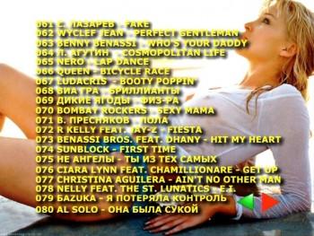 100 эротических клипов / 100 Erotic Clips (2007) DVDRip