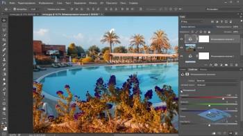 Photoshop для чайников, 57 практических уроков (2017) Видеокурс