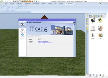 Ashampoo 3D CAD Professional 6.1.0 (MULTI/RUS/ENG)