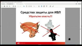 Аптечка первой помощи своими руками (2016) Видеокурс