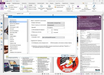 Foxit PhantomPDF Business 8.3.2.25013 (MULTI/RUS/ENG)
