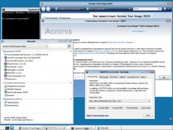 Acronis WinPE Sergei Strelec 2017.09.21 x64 (RUS)