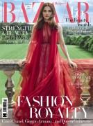 Rachel Weisz -                 Harper's Bazaar Magazine October 2017.