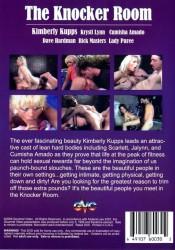 The Knocker Room (1993)