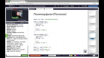 Продвинутый JavaScript (2017) Интенсив