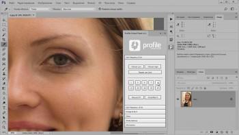 Секреты ретуши в Photoshop (2017) Видеокурс