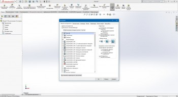 SolidWorks Premium Edition 2018 SP0.0 x64 (MULTI/RUS/ENG)