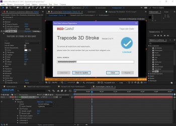 Red Giant Trapcode Suite 14.0.0 (ENG)