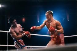 Рокки 4 / Rocky IV (Сильвестр Сталлоне, Дольф Лундгрен, 1985) - Страница 2 1c4646590063083