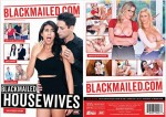Blackmailed Housewives (2017) WEB-DL