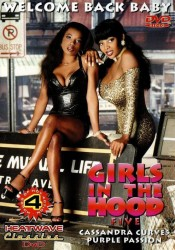 Girlz 'N Da Hood 5 (Girlz In The Hood 5) (1995)