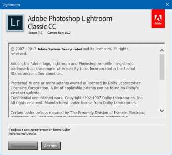 Adobe Photoshop Lightroom Classic CC 7.0.0 RePack (MULTI/RUS/ENG)