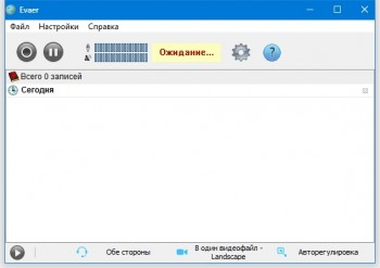 Evaer Video Recorder for Skype 1.7.10.16 (MULTI/RUS/ENG)