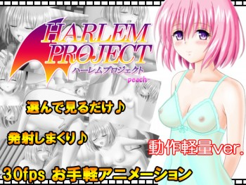 Harlem project -peach- (To love-ru, Momo Belia Deviluke) (T.M.E.) (ep. 1 of 1)