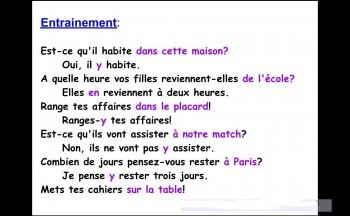 Французское произношение (2013) Видеокурс