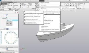 КОМПАС-3D 17.1.0 (x64) Rus