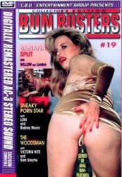 Bun Busters 19 (1994)