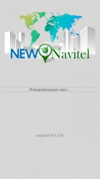 New Navitel 9.9.138 (MULTi/RUS)