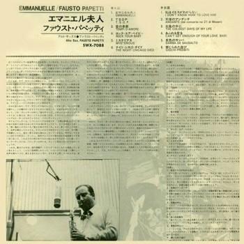 Fausto Papetti - Emmanuelle (1974) MP3