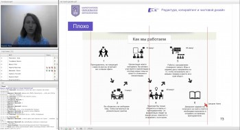 Создание сайта, решающего бизнес-задачи компании (2017) Видеокурс