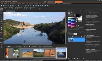 Corel PaintShop Pro 2018 20.0.0.132 Retail (MULTI/RUS/ENG)