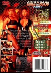 Girlz 'N Da Hood 4 (Girlz N The Hood 4) (1995)