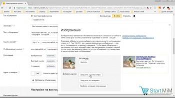 Яндекс Директ для малого бизнеса (2017) Видеокурс