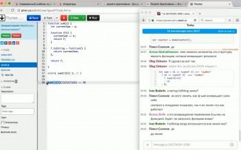 JavaScript/DOM/интерфейсы (2017) Видеокурс
