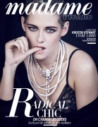 Kristen Stewart -                	Madame Figaro Magazine (France) September 29th 2017.