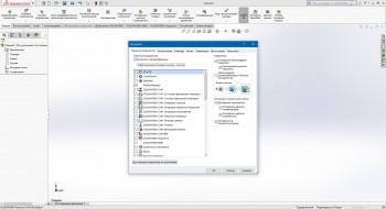occt pro.4.4.0.full.rar